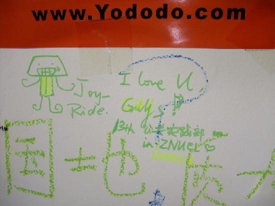 Lushan Nature International Youth Hostel : 大堂里的涂鸦墙。