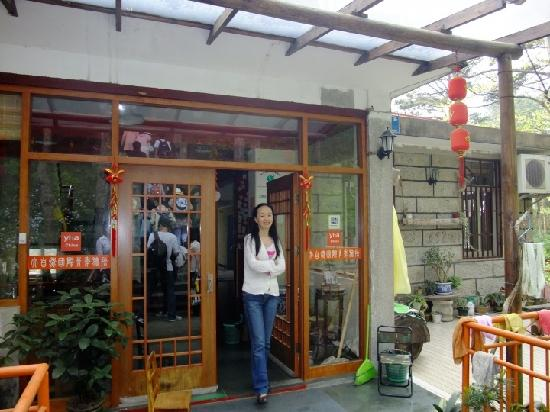 Lushan Nature International Youth Hostel: 人超级好的老板娘。