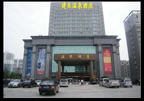 Jianle Hot Spring Hotel