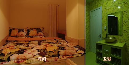 Wan'ai Lover Hotel Beijing Madian: 照片描述