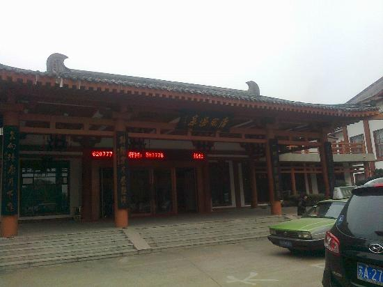 Tang Feng Hot Spring Resort: 全景