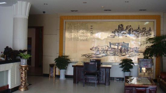 Niucheshui Hotel: getlstd_property_photo