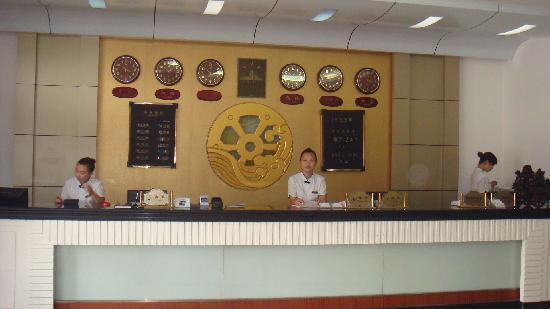 Niucheshui Hotel : 大厅