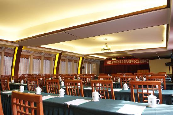 Xinghai Golf Hotel: 五楼会议室