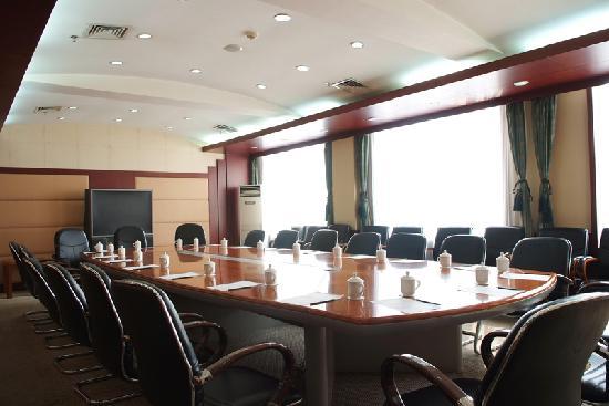 Xinghai Golf Hotel: 四楼中会议室