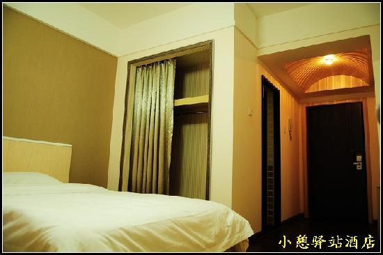 Xiaoqiyizhan Apartment Hotel Xi'an Dachaishi: 照片描述