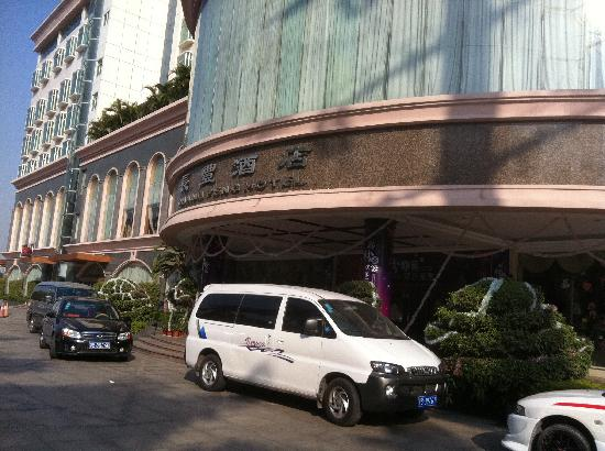 Chang Feng Hotel: 外景