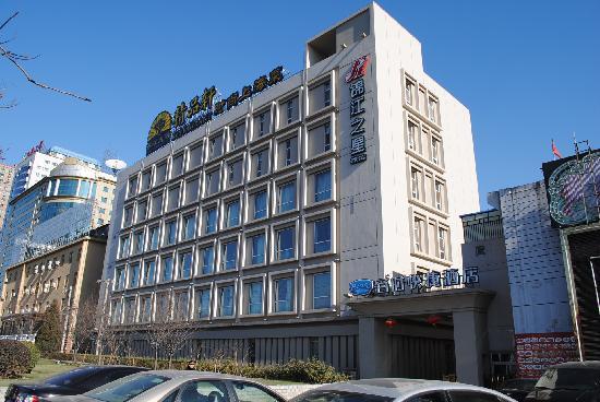 Bestay Hotel Express Beijing Guang'anmen