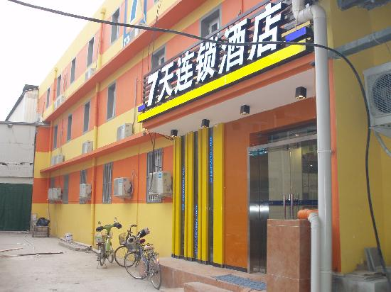 7 Days Inn Beijing Tongzhou Liyuan