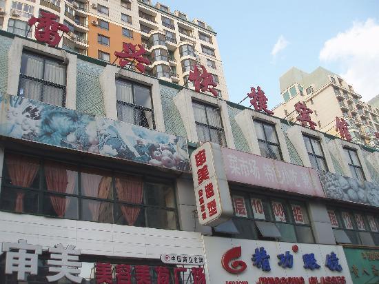 99 Inn Beijing Caoqiao Subway Station