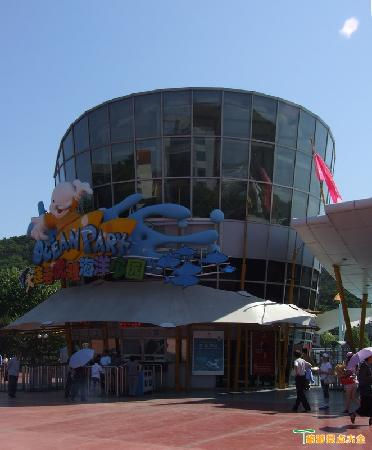 Ji Di Guan - Pole Aquarium.: C:\fakepath\1024493223-3