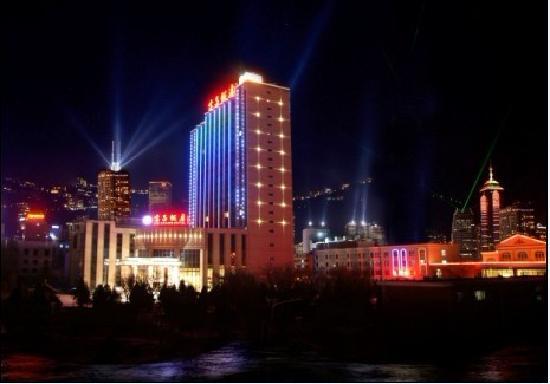 Jinchang China  city images : Jinchang Fandian Gansu Hotel Reviews and Rates TravelPod