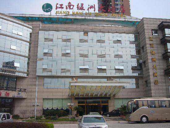 Photo of Jiangnan Shuihui Hotel Ningbo