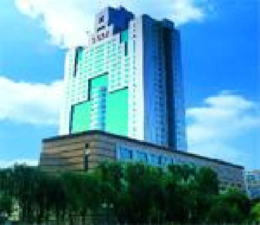 Photo of Yeohwa Hotel Quanzhou