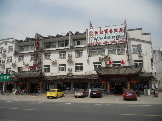Huiyun Business Hotel