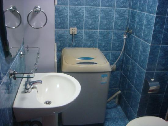 Hiker Hostel : 卫生间