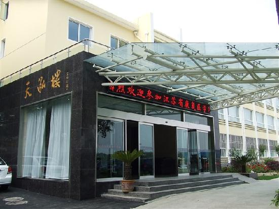 Workers Tangshan Sanatorium
