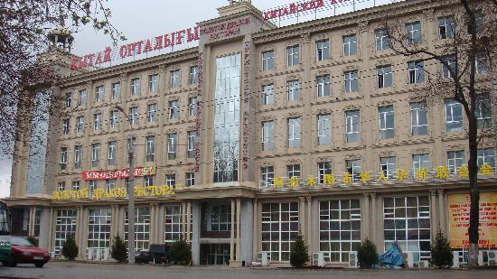 Zolotoi Drakon Hotel : 外观