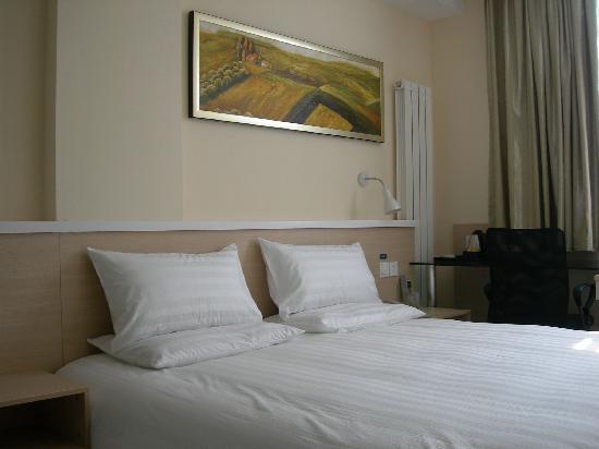 Hanting Express Hotel Beijing Wukesong East