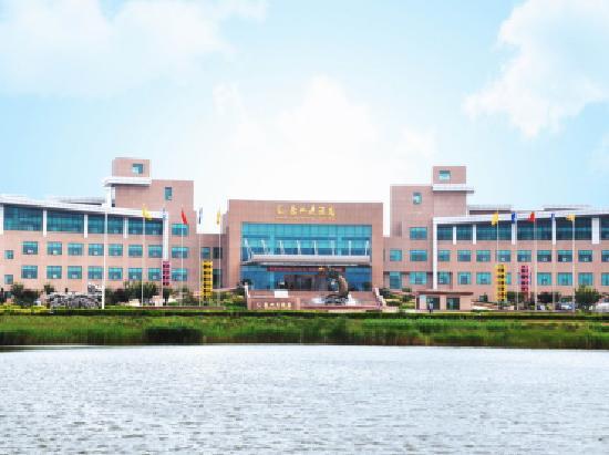 Chishan Hotel