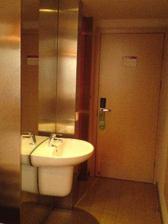 Xianwu City Hotel Hangzhou Jiaogong Road: C:\fakepath\DSC03068