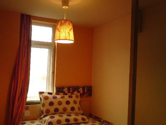 Xianwu City Hotel Hangzhou Jiaogong Road: C:\fakepath\DSC03069