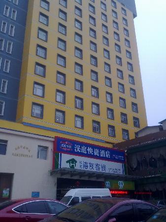 Hanting Hi Inn Nanchang Bayi Square