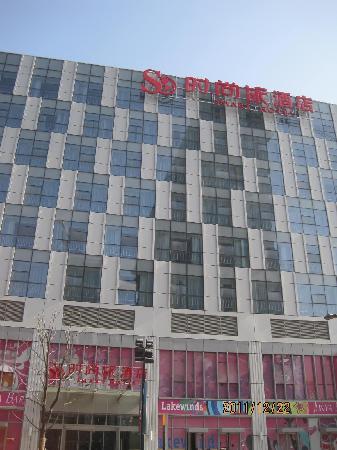 저장 메트로폴로 호텔