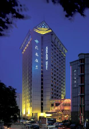 Zhaolong Hotel: getlstd_property_photo