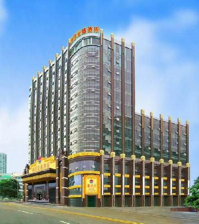 Photo of Nanyang Royal Hotel Guangzhou
