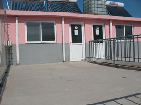 Red House Apartment: 红房子阳台