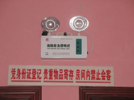 Red House Apartment: 红房子内部的安全设施