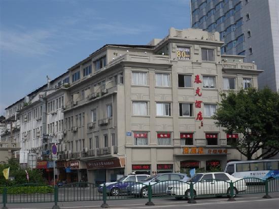 Xiamen Sunlight Hotel