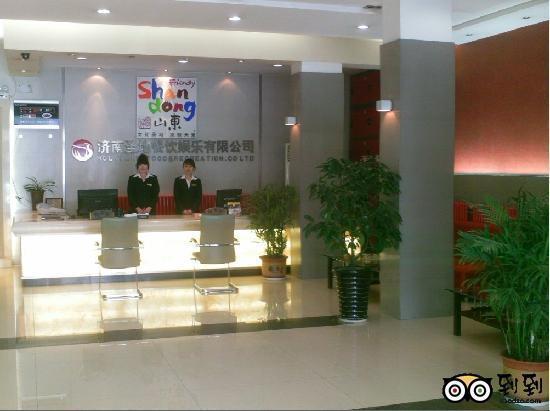 Shengdi Business Hotel: getlstd_property_photo