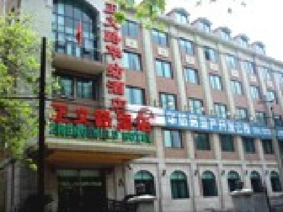 Zhengyi Road Huafang Business Hotel