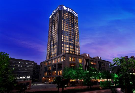 Photo of Empark Grand Hotel Xi'an