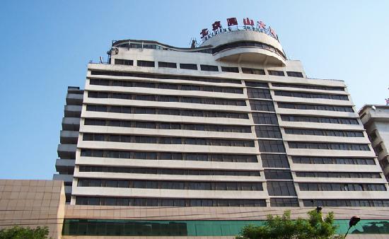 Photo of Hotel Dan Inn Express Ribeirao Preto