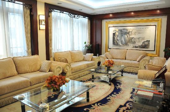 Beijing Yuanshan Hotel : 贵宾接待室一