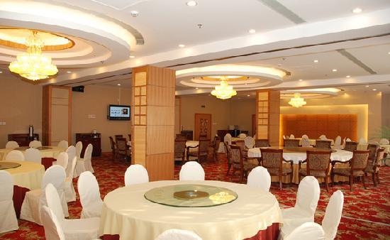Beijing Yuanshan Hotel : 餐厅