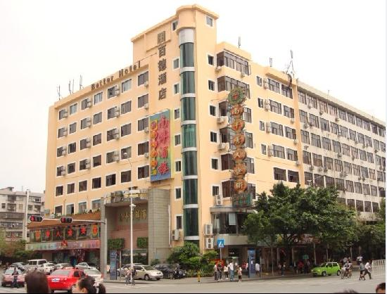 GreenTree Alliance Shenzhen Nanshan District Wenti Zhongxin Nanxin Road : getlstd_property_photo