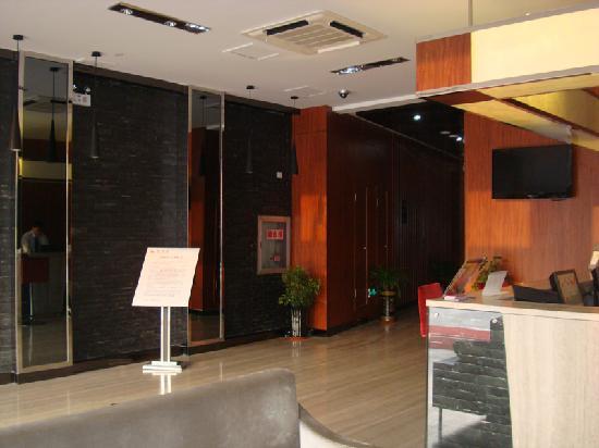 Jinjiang MetroPolo Hotel Baohe: 时尚旅大堂