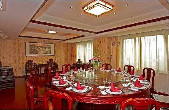 Best Western Cixi Hotel: 照片描述