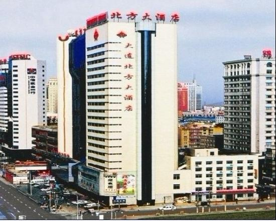 Ji Hotel Dalian Renmin Road: getlstd_property_photo