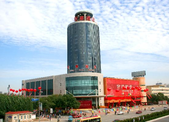 Photo of King Hall Hotel Tianjin