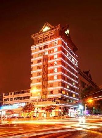 Photo of Rich Hotel Beijing