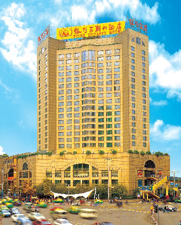 Photo of Yinhe Dynasty Hotel Chengdu