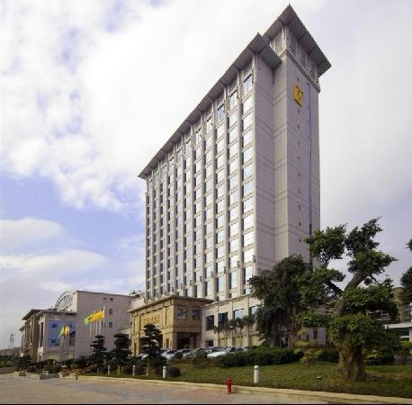 Photo of Golden Diamond Hotel Zhongshan