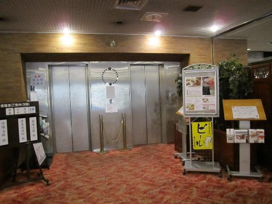 Marroad Inn Tokyo : IMG_4046_副本