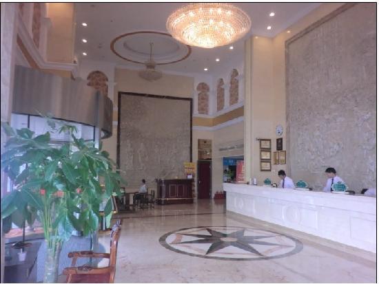 Vienna Hotel Beijing Shouti: 照片描述