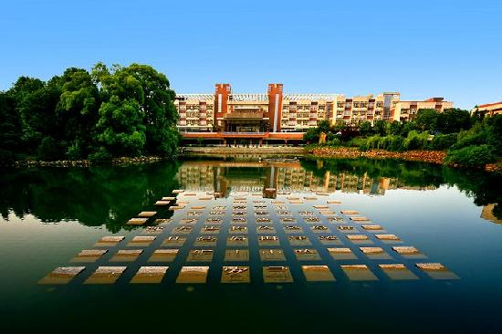 Photo of Preess Resort & Hotel Changsha